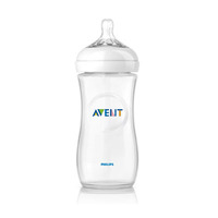 Avent Naturnah Babyflasche (330 ml)